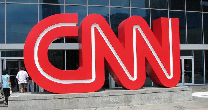 Sede de CNN