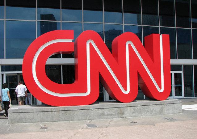 Logo de la cadena de noticias CNN