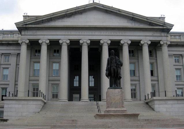 Departamento Nacional del Tesoro