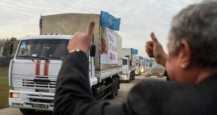 Cuarto convoy de ayuda humanitaria a Donbás