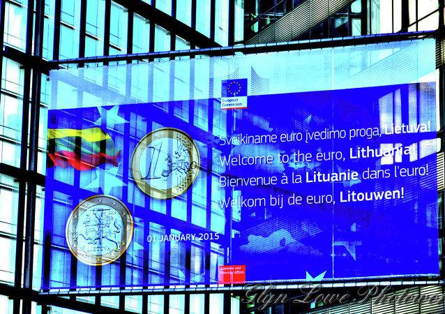Литва официально вступила в еврозону с 1 января 2015 года