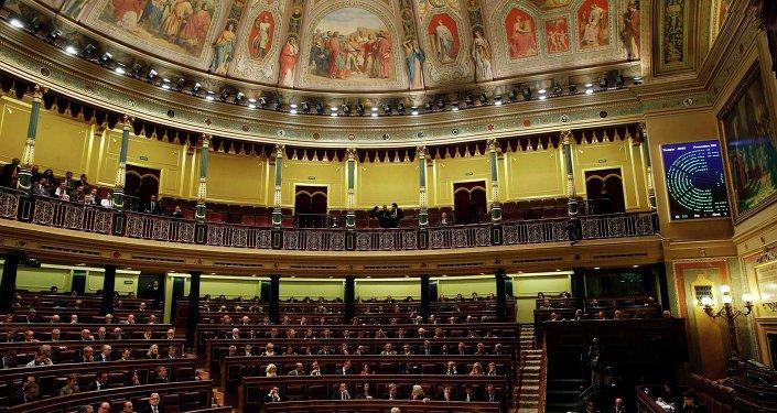 Parlamento de España
