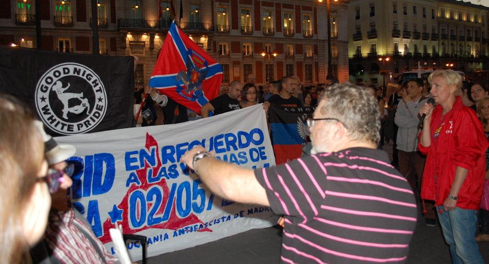 Демонстрация в Мадриде в память о трагедии в Одессе