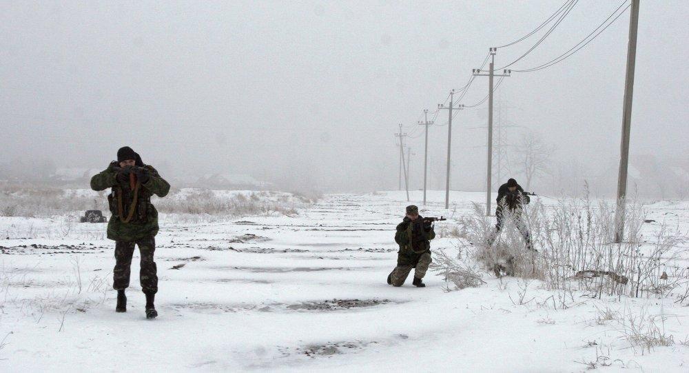 Milicias de Donetsk