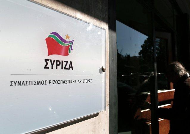 Europa no verá nuevas victorias de izquierda radical tras la de Syriza en Grecia