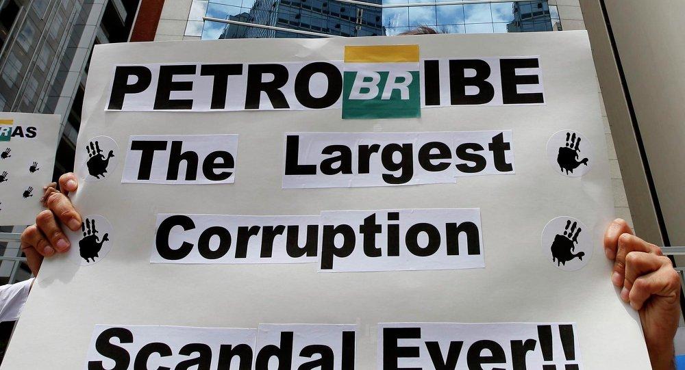 Коррупционный скандал с бразильской нефтяной компанией Петробрас