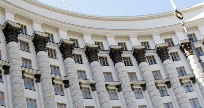 Edificio del Gobierno de Ucrania