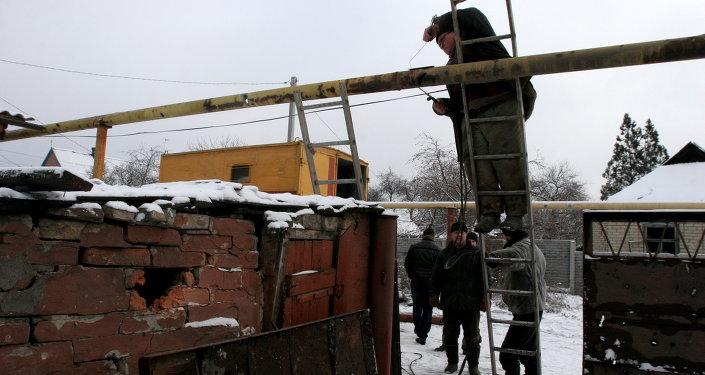 Daños en barrios residencialesde Donetsk