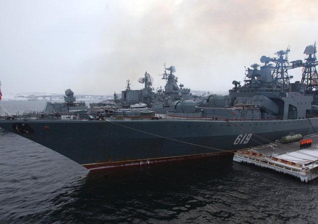 Gran buque antisubmarino Severomorsk