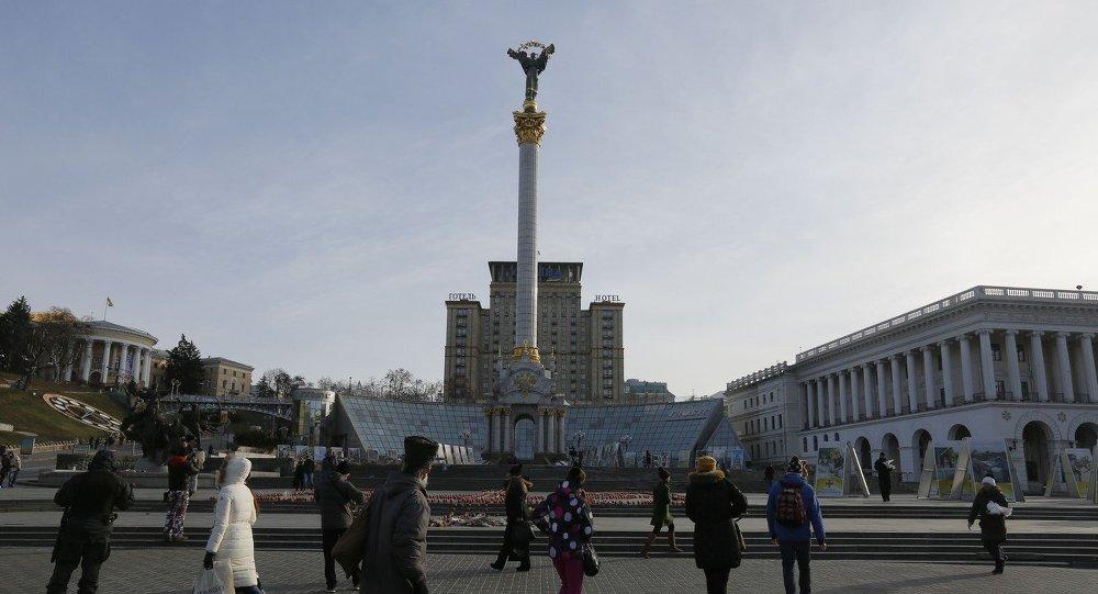 La plaza de la Independencia, Kiev, Ucrania
