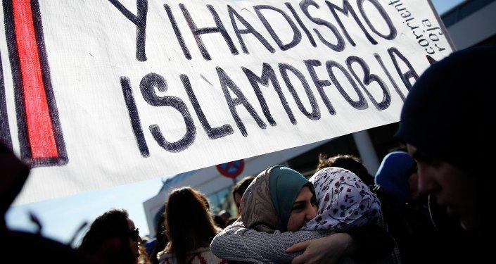 Musulmanes llegaron a Madrid para protestar contra la islamofobia después de los ataques terroristas en París