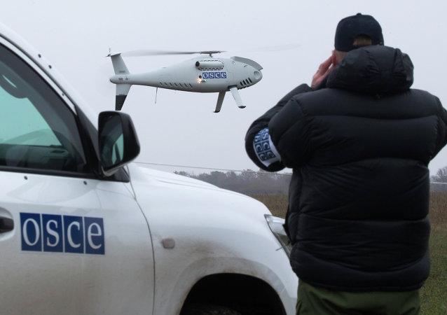 Observador de la OSCE en el este de Ucrania