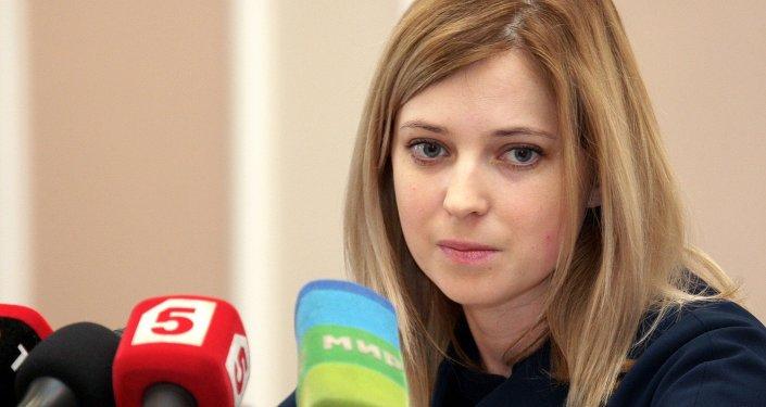 Natalia Poklónskaia, Fiscal General de la República de Crimea