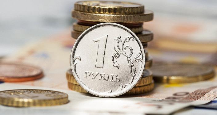 Los rublos