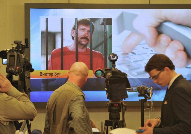 Ministro ruso de Justicia duda que Bout y Yaroshenko puedan ser extraditados a Rusia