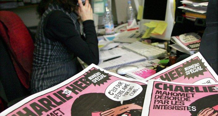 Un número de Charlie Hebdo con caricaturas de Mahoma, puesto a $80.000 en eBay