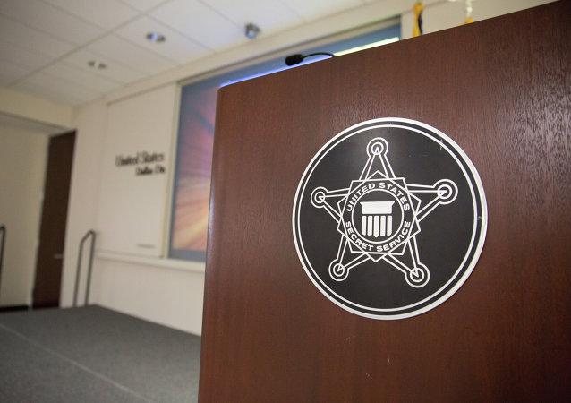 La prensa de EEUU anuncia una purga entre los altos cargos del Servicio Secreto
