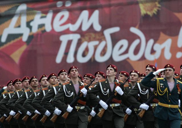 Más de 30 países aceptan celebrar el Día de la Victoria en Moscú