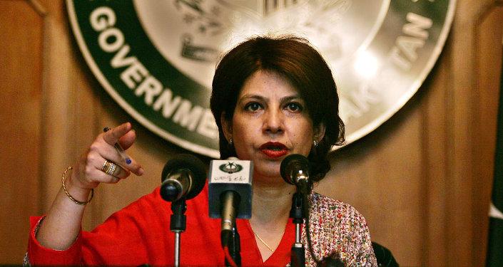 Tasnim Aslam, ministerio de Asuntos Exteriores de Pakistán