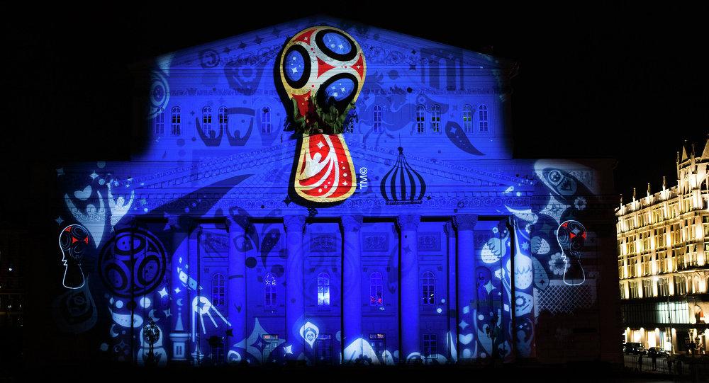 Logo de Mundial-2018