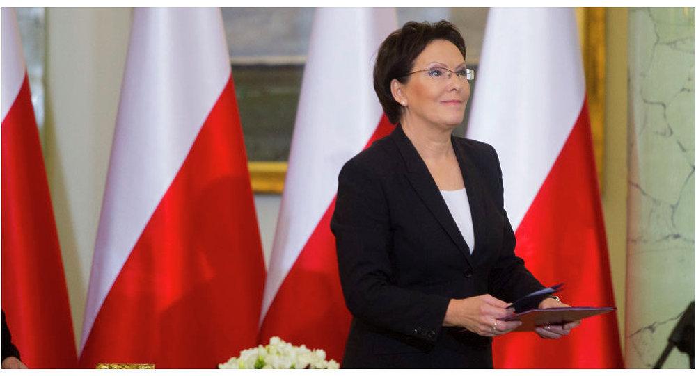Ewa Kopacz, primera ministra de Polonia