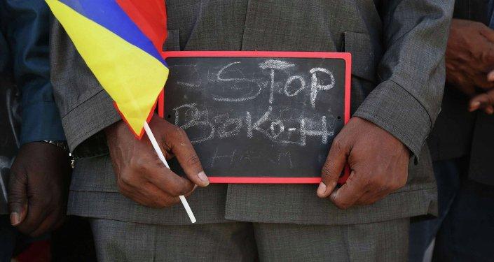 La gente pide que la ONU termine con Boko Haram