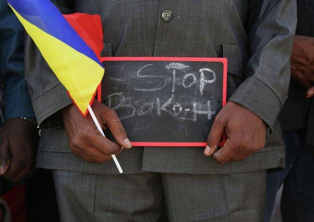 España investigará a Boko Haram por terrorismo y lesa humanidad