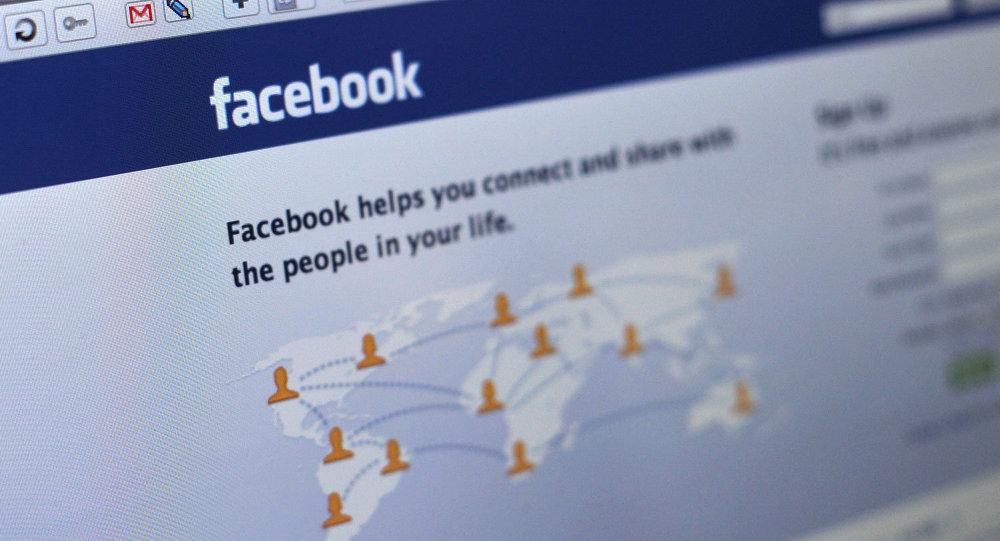 Facebook (archivo)