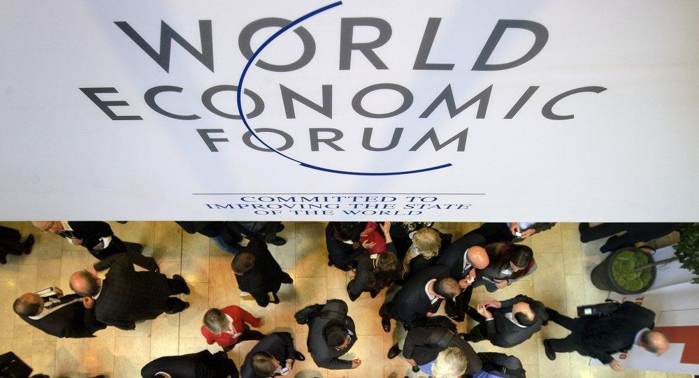 Logo del Foro Económico Mundial en Davos