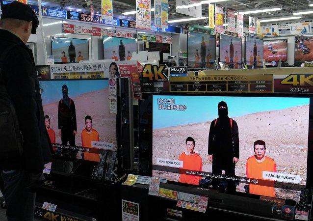 El anuncio del EI sobre los rehenes japoneses fue publicado por personas afines