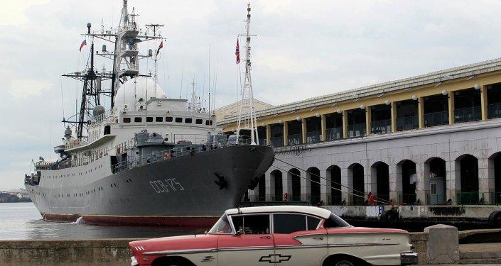 Buque de guerra ruso arriba a La Habana (archivo)