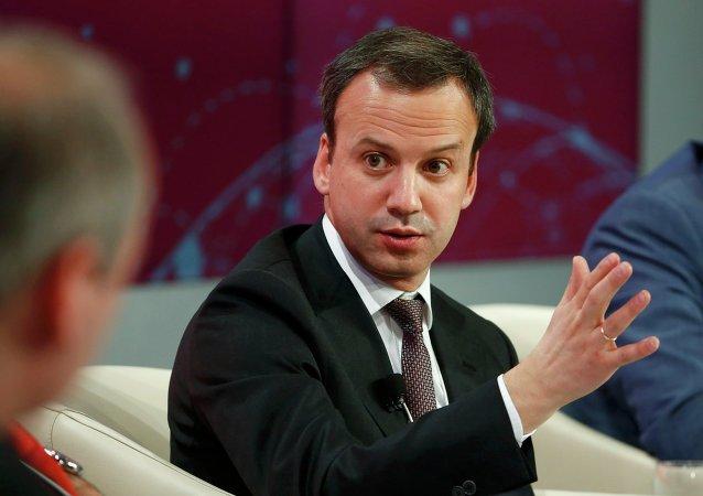 Arkadi Dvorkovich, viceprimer ministro de Rusia