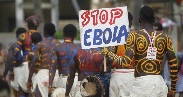Manifestación contra la epidemia de ébola (Archivo)