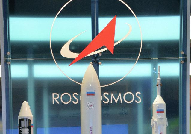 Puesto de Roscosmos en el Salón Aeroespacial de Farnborough 2014