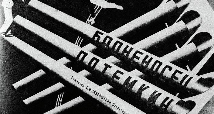 Cartel de la película El acorazado Potemkin