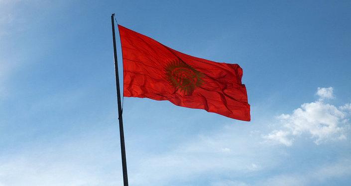 Bandera de Kirguizistán