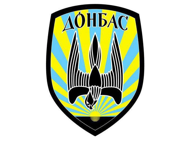 Insignia del batallón Donbás