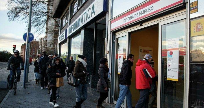 Oficina de desempleo, Madrid
