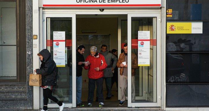 Oficina del empleo en Madrid