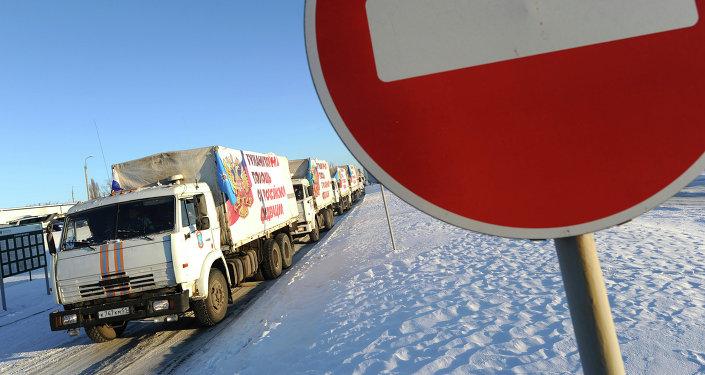 Convoy humanitario para Donbás