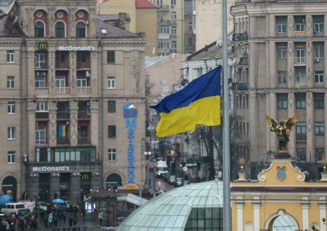 Lores británicos tienden la mano a Ucrania