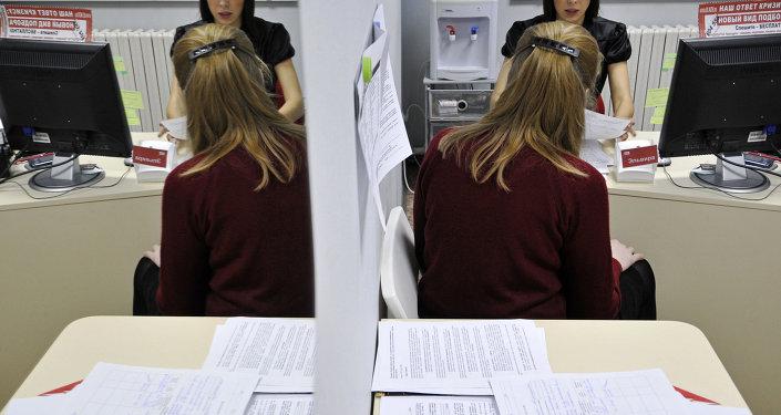 Crece en febrero el desempleo en Rusia hasta situarse en el 5,8%