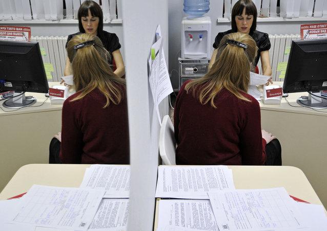 El aumento del paro ayudará a la competitividad de la economía rusa