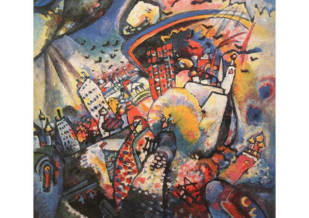 Vasili Kandinski, 'Moscú I'