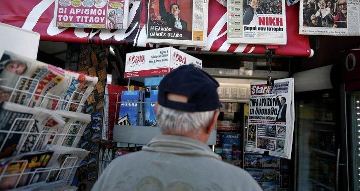 Titulares de la prensa sobre los resultados de las elecciones parlamentarias en Atenas