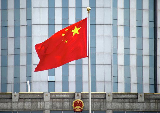 Partido Comunista chino expulsa al expresidente de Conferencia Consultiva por corrupción