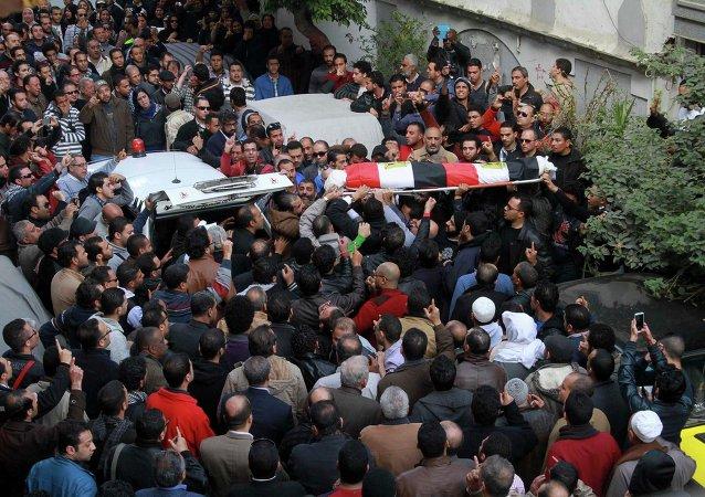 Funerales de Shaimaa al-Sabbagh, militante del partido Alianza Popular Socialista