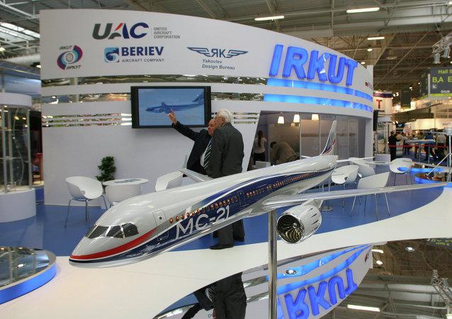 Avión de pasajeros de mediano alcance MS-21