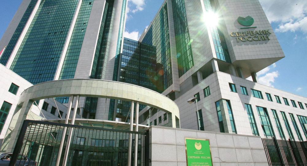 Sede de Sberbank