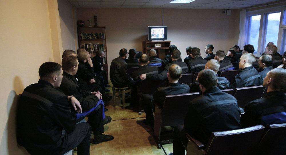 Prisión preventiva de Krasnoyarsk (Archivo)